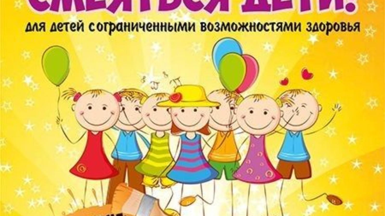 1507791562_dolzhny-smeyatsya-deti-kopija