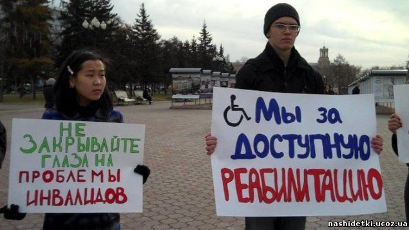 bhrutskie_invalidy_vyshli_na_piket