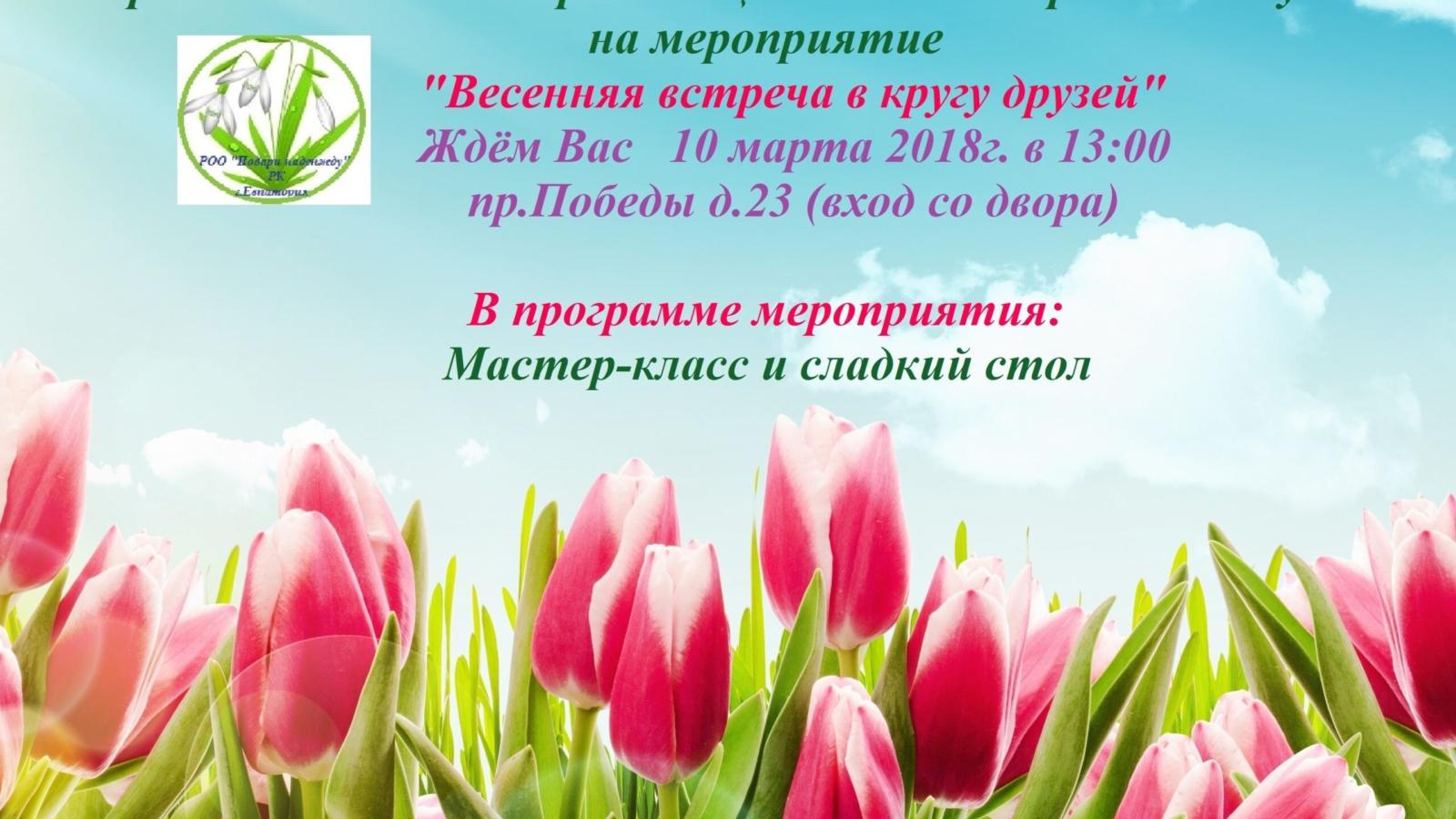 krasnye-tiulpany-tiulpany-tulips-red-spring-tsvety
