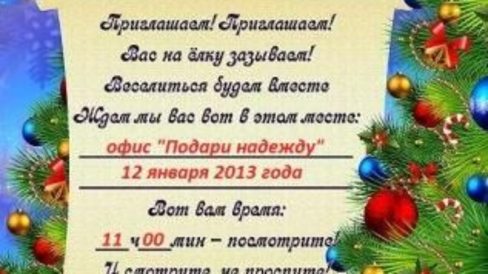 new-year-event