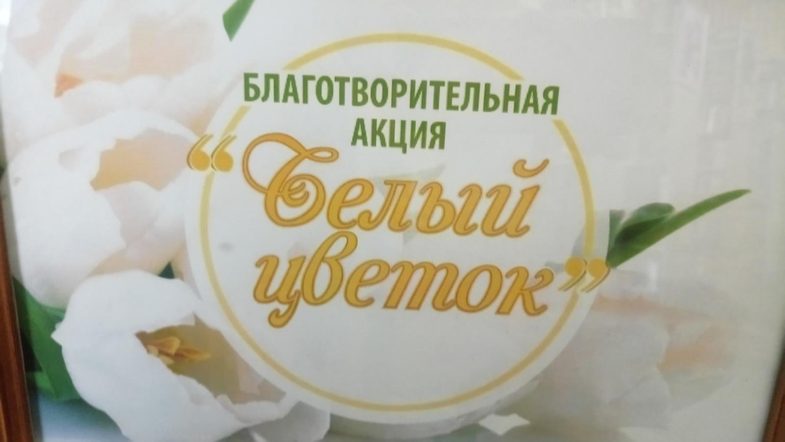 image_image_4698539