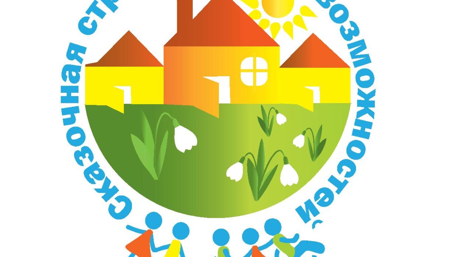 Логотип проекта 1