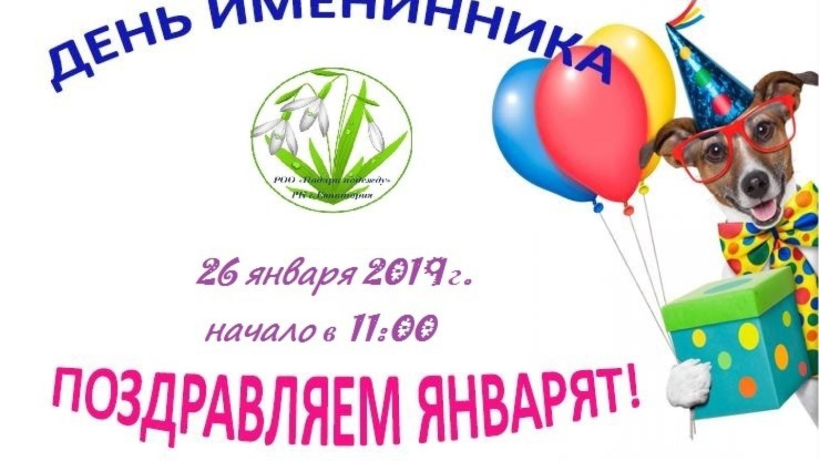 IMG_20190502_182230_41