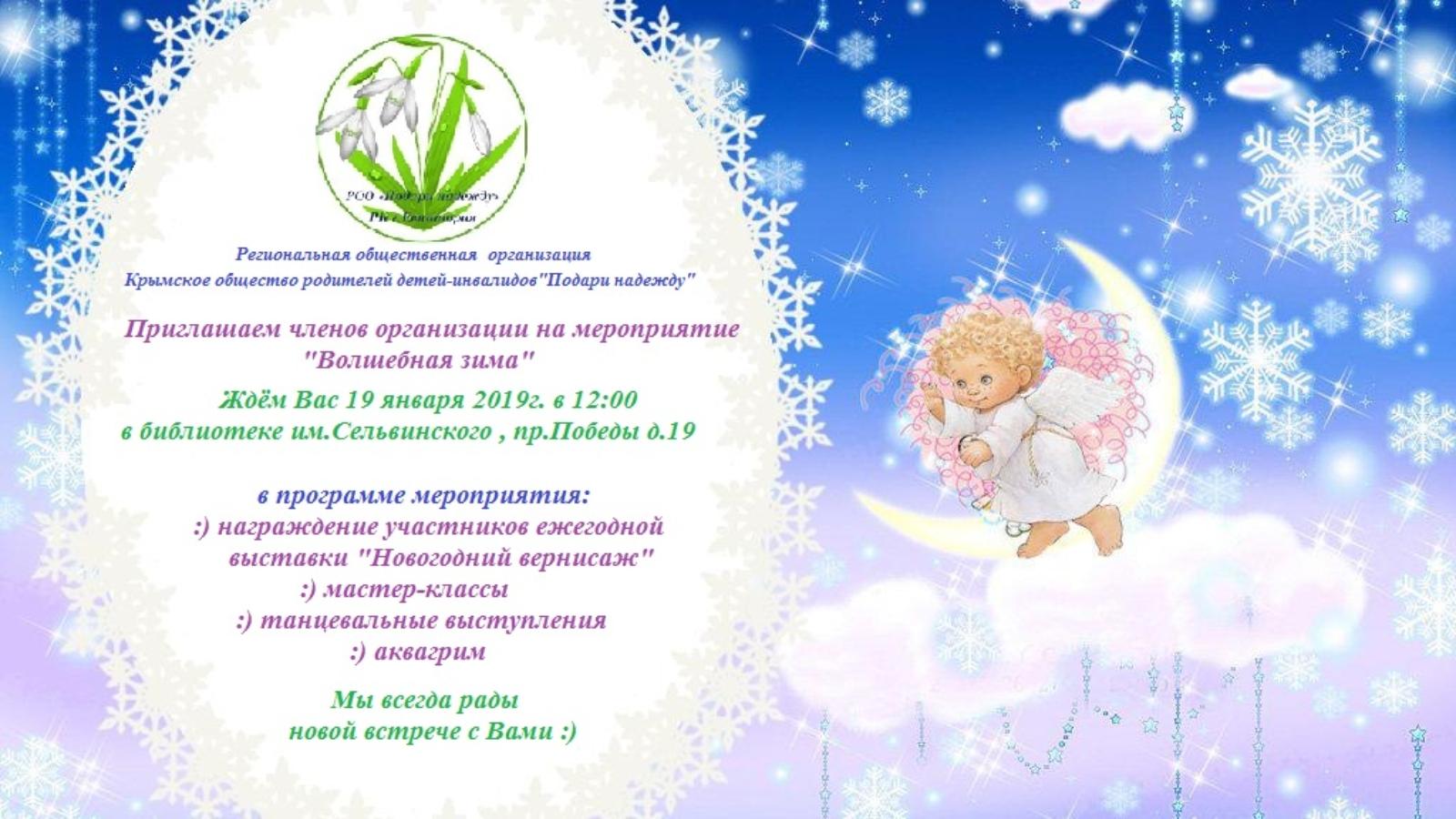 novogodnyaya-ramka-204 - копия