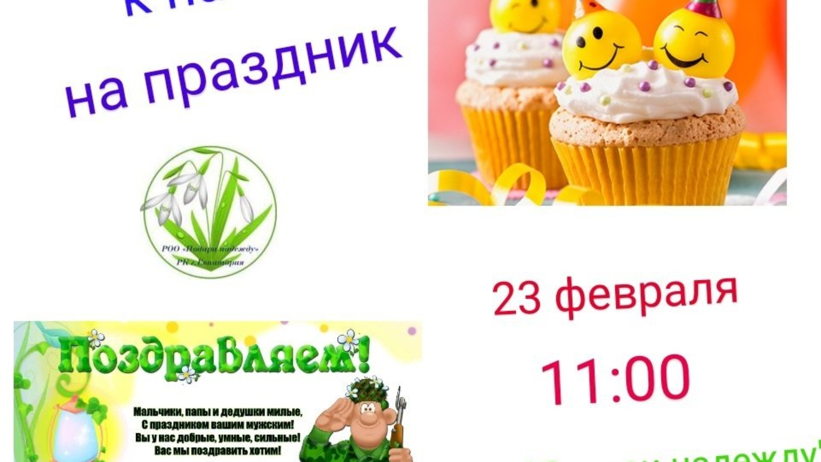 IMG_20190502_212231_41