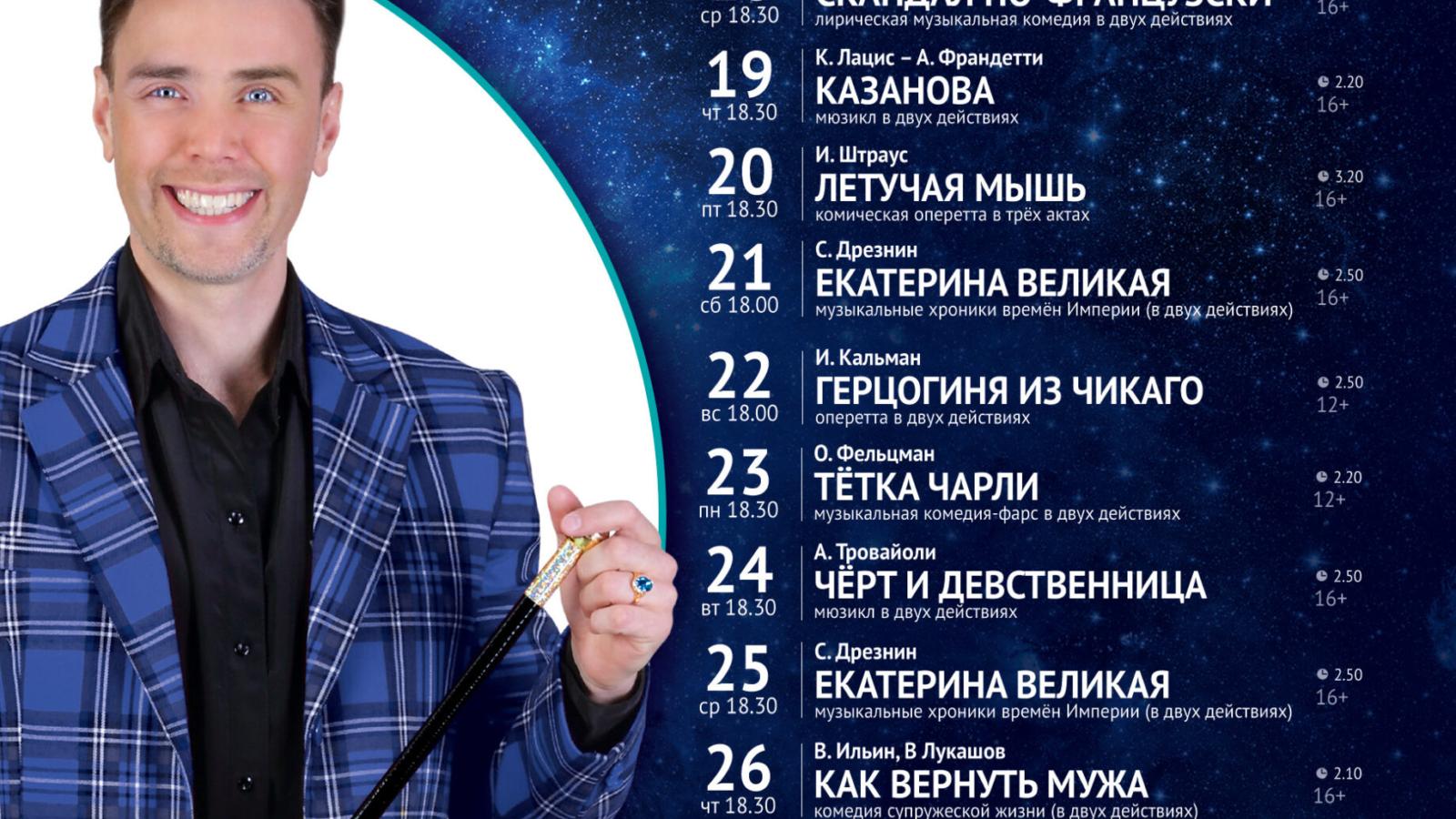 Сводная Симферополь А5 лицо
